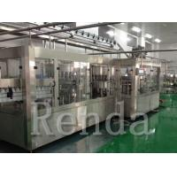Wholesale Automatic Juice Filling Machine Electric Mineral Water Bottling Machine 10000 BPH from china suppliers