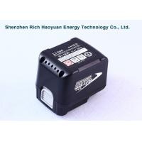 Wholesale Makita BL1460 BL1430 Cordless Drill Batteries , 14.4v 3Ah Power Tool Li-Ion Replacement Battery from china suppliers