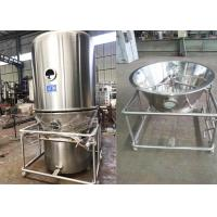 Wholesale Low Noise Fluidized Bed Equipment , Continuous Fluid Bed Dryer Big Production Capacity from china suppliers