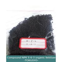 Buy cheap Nitrogen And Phosphorus Fertilizer Organic Guano Fertilizer NPK 5 - 6 - 3 from wholesalers
