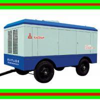 Wholesale High efficient mining mobile air compressor diesel driven 140L 95 HP 55Kw from china suppliers