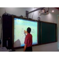 "Wholesale 82"" Interactive Smart Teaching System Remote Control for Education from china suppliers"