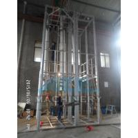 Wholesale Chilli Extraction Concentration Single Effect Falling Film Thermal Evaporator from china suppliers