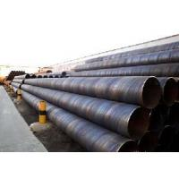 Wholesale A53-a SSAW Pipe (S-14) from china suppliers