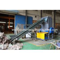 Wholesale 2000kg/h Recycling Plastic Crusher For Waste Drink Bottles / Cola Bottles from china suppliers