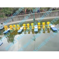Wholesale 10 Impellers Long Arm Diesel Engine Paddle Wheel Aerator,Multi-impellers aerator from china suppliers