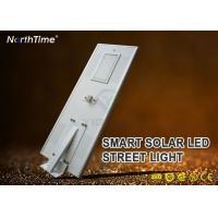 Wholesale 8500 - 9000LM Dimmable All In One Solar Street Light With 5 Year Warranty from china suppliers