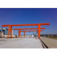 Wholesale MH Model Gantry Crane Machine (Box type) from china suppliers