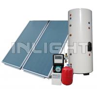 Wholesale 400L  Split Solar Flat Plate Collector with two flat panel from china suppliers