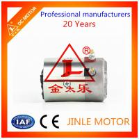 Wholesale OEM Carbon Brush DC Motor N2024 Jinle OD 114mm High Speed DC Motor from china suppliers