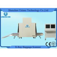 Buy cheap Government X Ray Baggage Scanner And Parcel Inspection Big Opening Size from wholesalers