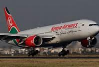 Wholesale Shenzhen / Guangzhou / Hongkong / Beijing to Uganda air cargo shipping from china suppliers