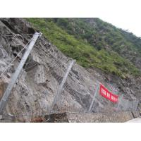 Wholesale Safety Netting System Fence,SNS Passive Protection System,Rock Fall Protection from china suppliers