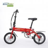 Wholesale Foldable Electric Bike Lithium Battery 36V 14 Inch City Model Max Range 35Km from china suppliers