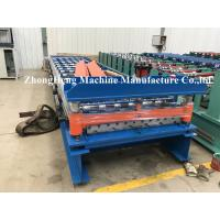 Wholesale Metal IBR Roofing Sheet Roll Making Machine With Simons Transducer , Roll Former from china suppliers