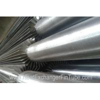 Wholesale P235GH TC1/2 SMLS HF Welded Steel Standard Longitudinal Finned Tubes FOR Gas cooler from china suppliers