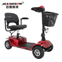 Quality Spray Steel Mobility Scooter Wheelchair Collapsible 130kg Load Capacity for sale