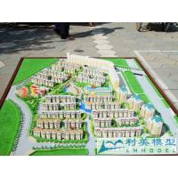 Wholesale Architectural Scale Models from china suppliers