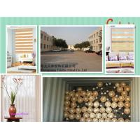 Wholesale fashion day night zebra roller blind from china suppliers