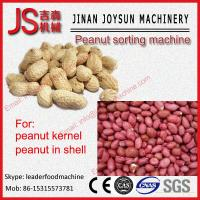 Wholesale Big Production Peanut Picking Machine / Peanut Sieving Machine from china suppliers