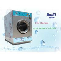 Low Noise Front Load Coin Operated Washing Machine And Dryer