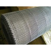 "Wholesale AISI304 Closed/Round Edge Mesh, 3/8"" Square Hole with 3feetx100feetx16guage Thickness from china suppliers"