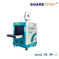 Wholesale 150Kv Tube Voltage X Ray Luggage Scanner , Exhibition Hall Inspection Security Scanning Equipment from china suppliers