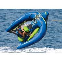 Wholesale Inflatable Towable Water Sports Inflatable Flying Manta Ray For Water Sport Game from china suppliers