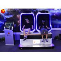 Buy cheap Egg Shape Virtual Reality Motion Simulator For Shopping Mall / Business Street from wholesalers