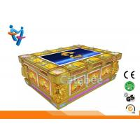 Wholesale Samsung LCD Edition Language Fish Hunter Game Machine Chinese English from china suppliers