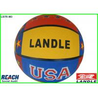 Wholesale Composite Leather Basketball from china suppliers