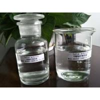 Wholesale Chemical Intermediate Sodium Methylate Solution Corrosive Materials from china suppliers