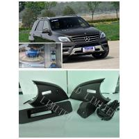 Quality 360 Deree AVM Parking system,Car Backup Camera Systems IP67 With Cyclic Video Recording with Benz ML for sale