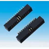 """Wholesale 0.787"""" 2.0MM Pitch Box Header Connector Square Post For Car Autio from china suppliers"""