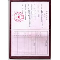 Dongguan Sanguang Metal & Plastic CO.,LTD Certifications