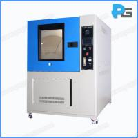 Buy cheap IEC60529 Dust and Sand Test Chamber  for IP5X and IP6X Testing from wholesalers