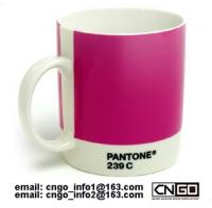 Buy cheap Export PANTONE colors cup 235C 335C Color numbers ceramic mug from wholesalers