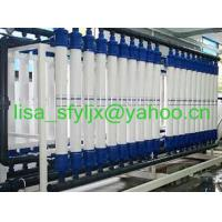 Wholesale hollow fiber super filter in water treatment from china suppliers