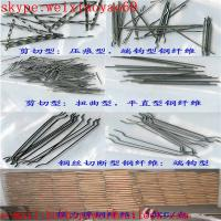 Wholesale Low Carbon Steel Fiber With Loose from china suppliers