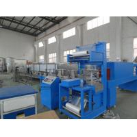 Wholesale 15000BPH Glass Bottle Shrink Packing Machine , Bottled Water Plants from china suppliers
