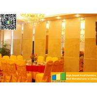 Wholesale Durable Aluminum Frame Movable Partition Walls Classical Acoustic Mobile Divider from china suppliers
