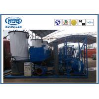 Wholesale Vertical Thermal Oil Boiler System Coal Fired , Thermo Steam Boiler Environmental Friendly from china suppliers