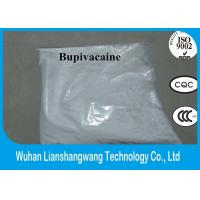 Wholesale High Purity CAS 2180-92-9 Bupivacaine Active Pharmaceutical Ingredients with reasonable price and safe delivery from china suppliers