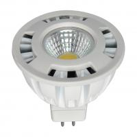 Wholesale 60 Degree Beam Angle Indoor MR16 LED Spotlight with GU5.3 for restaurant from china suppliers