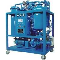 Wholesale Turbine Oil Treatment (TY) from china suppliers
