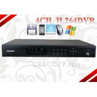 Wholesale Universal Embedded Hard Disk Video Recorder CEE-DVR-2004 from china suppliers