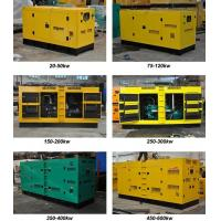 Quality AC Three Phase Output 600kw 750kVA Diesel Generator Set with Yuchai Engine for sale
