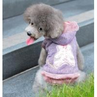 Wholesale high quality Warming dog cloth ,winter dog cloth,pet cloth for dog from china suppliers