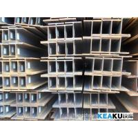 Wholesale Hot Rolled Galvanised Steel Beams from china suppliers