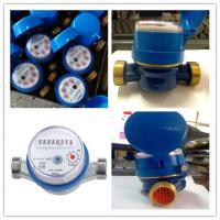 Wholesale DN15mm Dry Type Single Jet Water Meter With Brass Body /  Eight Wheels from china suppliers